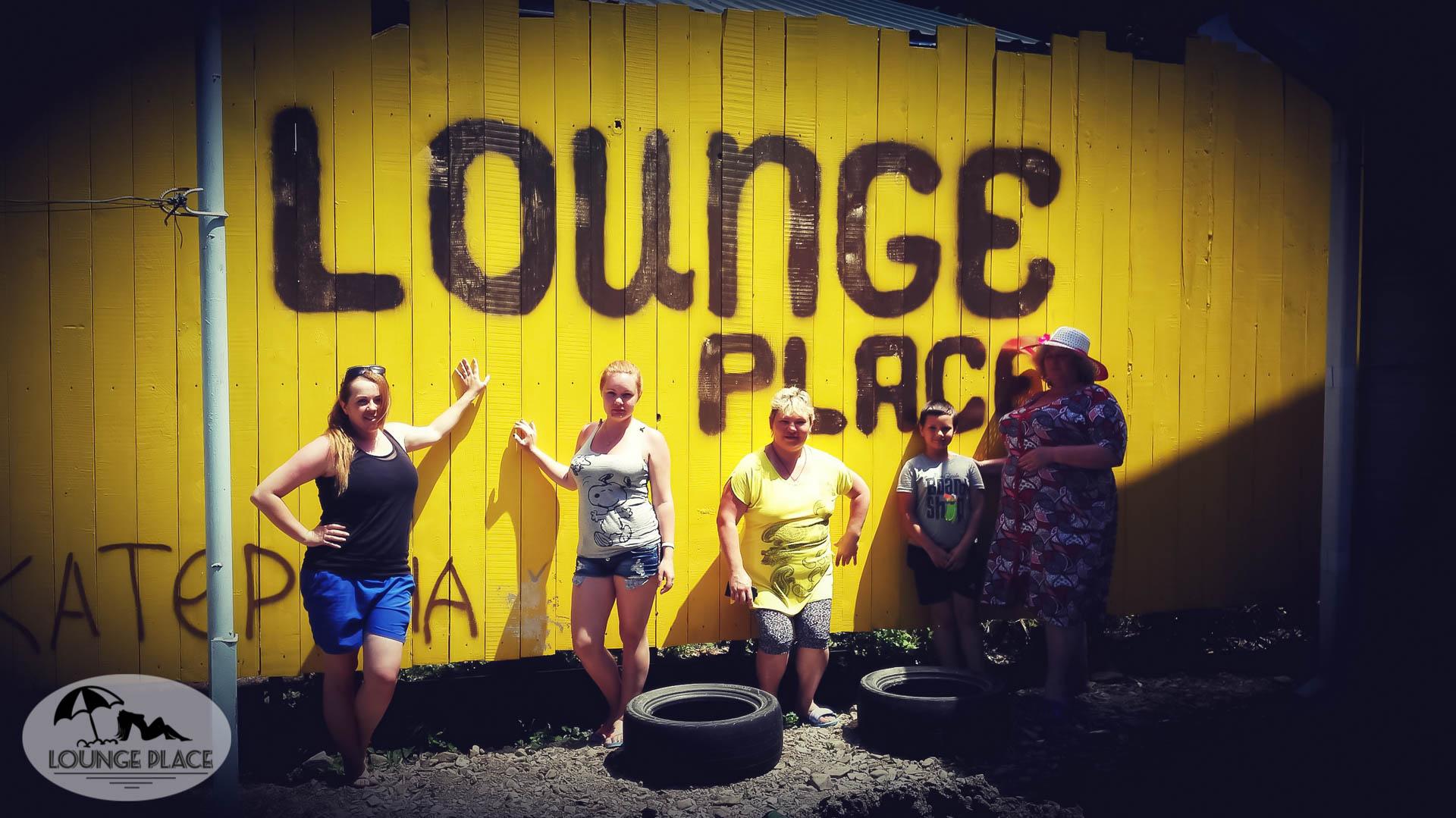 Гостиница Lounge Place